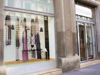 Uma loja de roupa
